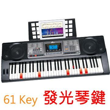 Jazzy 61鍵 JZ-680 魔光電子琴,發光琴鍵指引+APP手機教學+麥克風彈唱,贈琴袋+全配,電鋼琴 手捲鋼琴