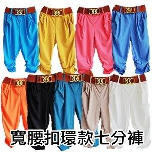 美麗大街【S102053032】糖果多色寬腰封扣環款七分褲