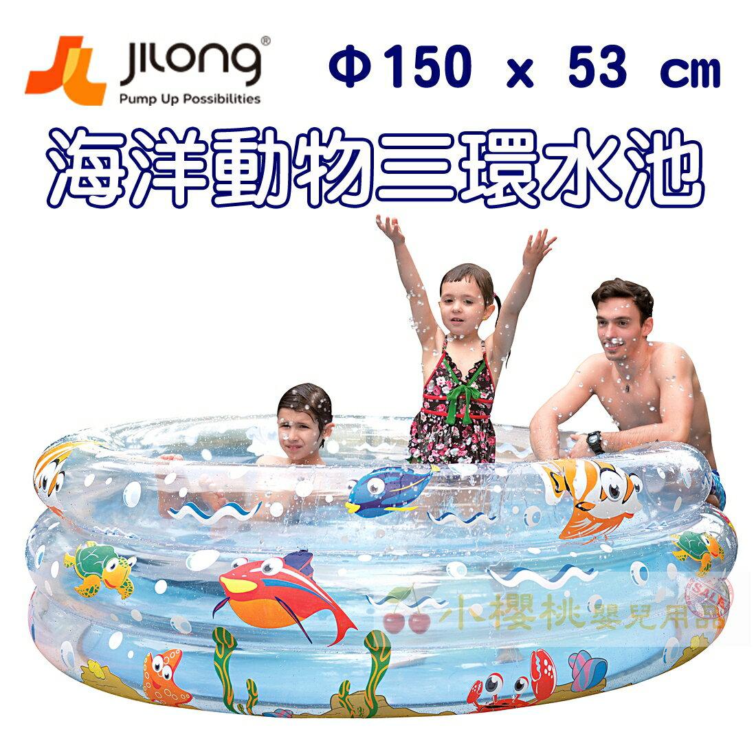 親親~~Jilong海洋動物三環水池 兒童游泳池 ^(小^) 直徑150cm