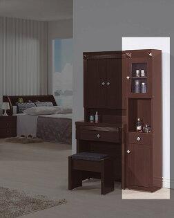 【尚品傢俱】HY-A193-10布雷克1尺立櫃