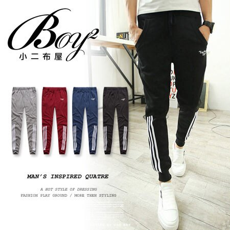 ☆BOY-2☆【OE10561】縮口褲 美式休閒直條紋運動棉褲 0