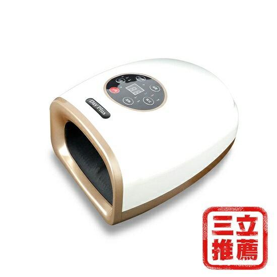 【勳風】Day Plus溫感手部按摩儀 HF-G1537 電電購