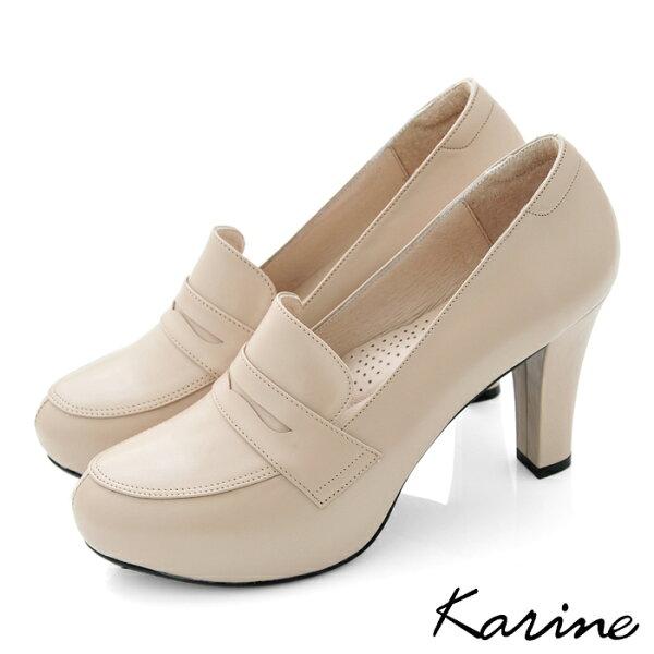 Karine:karine(MIT台灣製)素面全真皮樂福高跟鞋-杏色