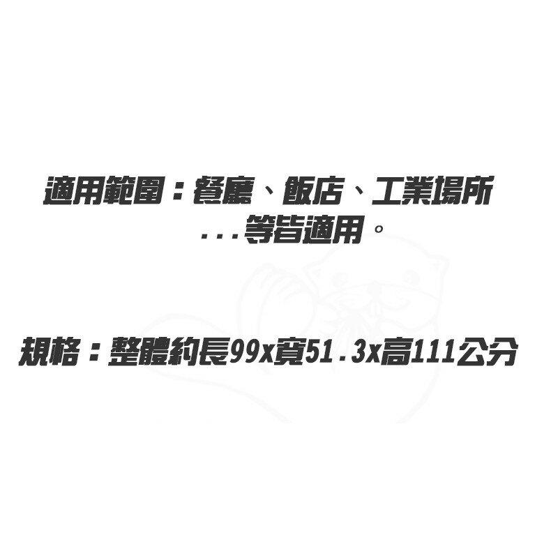 【吉賀】免運 KT-909G1 推車 工業風 美髮 多功能手推車 醫療  餐廳 房務 KT 909G1
