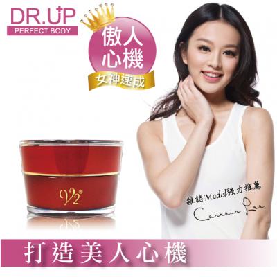 【DR.UP】V2活力美胸精華凝膠 - 限時優惠好康折扣