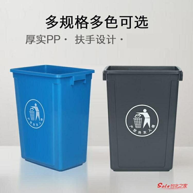 戶外垃圾桶 無蓋長方形大垃圾桶大號家用廚房戶外分類商用垃圾箱窄學校幼兒園T 創時代3C 交換禮物 送禮