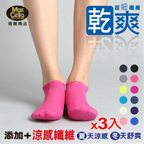 瑪榭 足乾爽超細纖維短襪-寶藍(22~24cm)*3雙組【愛買】