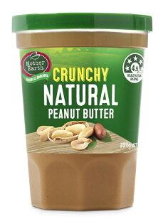 鏡感樂活市集:MotherEarth紐西蘭顆粒花生醬380g罐新品限時特惠