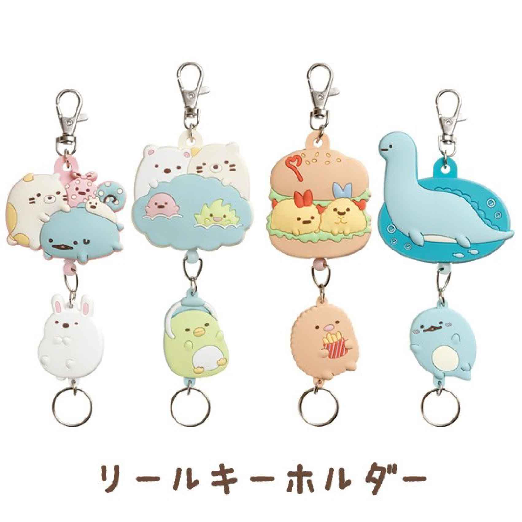 【角落生物伸縮扣環】角落生物 伸縮 扣環 票卡環 鑰匙圈 日本正品 該該貝比日本精品