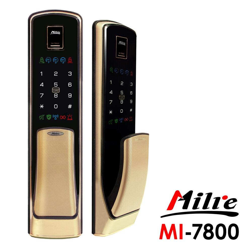 【Milre 美樂】推拉式四合一密碼/指紋/卡片/鑰匙智能電子門鎖(MI-7800)(金色)(附基本安裝)