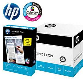 惠普HP多功能A4影印紙70磅20包箱