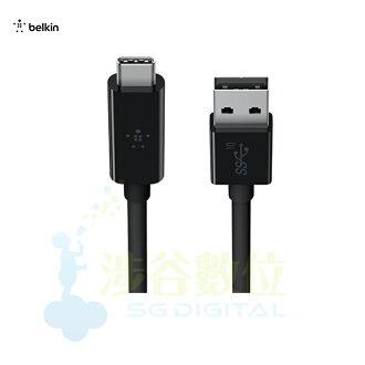 快速 穩定 BELKIN倍爾金 3.1 USB-C 轉 USB-A 線纜(亦稱 USB Type-C)