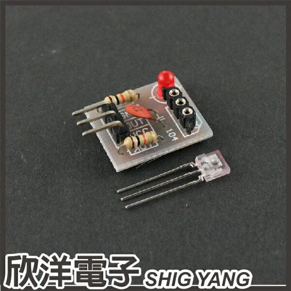 ※欣洋電子※雷射接收模組(1273)實驗室、學生模組、電子材料、電子工程、適用Arduino