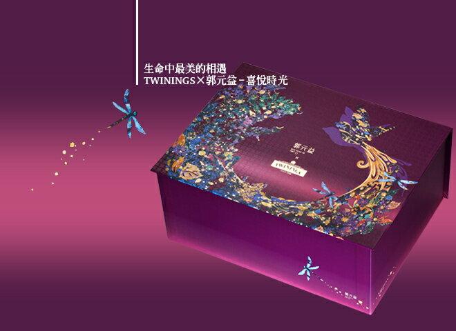 喜餅-喜悅時光-鉑金唐寧(唐寧烏沙) (6盒/12盒)