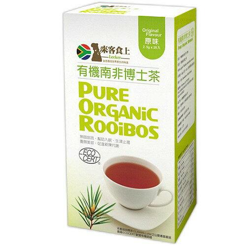 來客食上 有機南非博士茶~原味^(2.5公克X20包^)