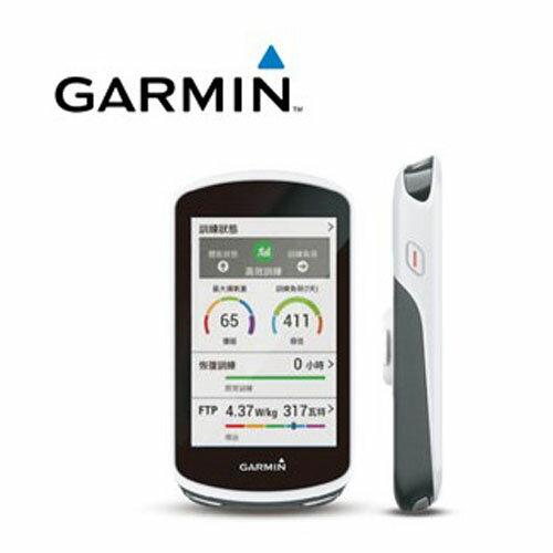 GARMIN Edge 1030 自行車衛星導航  ▲3.5吋彩色螢幕  ▲全方位導航、騎乘安全警示 - 限時優惠好康折扣