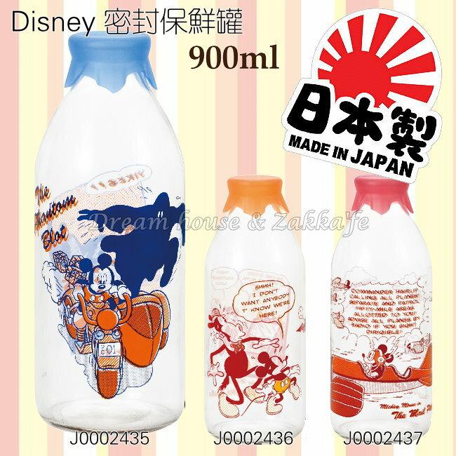 日本製 正版 Disney 迪士尼 米奇 矽膠瓶蓋 玻璃瓶 保鮮罐 / 密封罐 900ml 《 3款任選 》★ 夢想家精品生活家飾 ★ - 限時優惠好康折扣