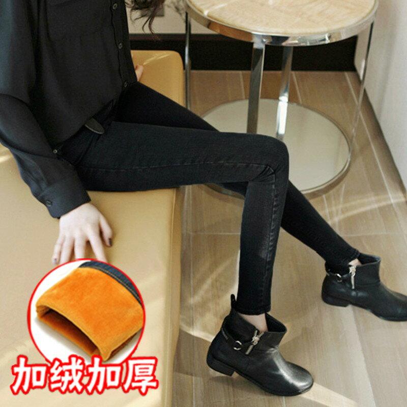 PS Mall 高腰加絨牛仔褲長褲冬加厚黑色小腳鉛筆褲~T2957~ ~  好康折扣