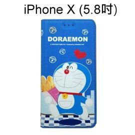 哆啦A夢皮套[麵包]iPhoneX(5.8吋)小叮噹【正版授權】