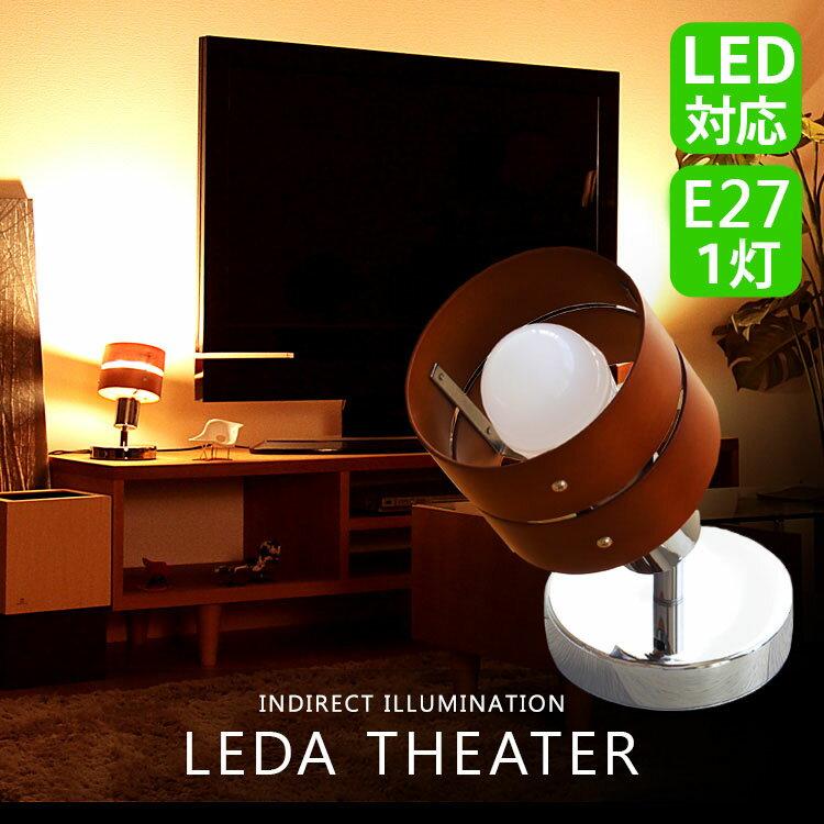 【LEDA THEATER】木圈小桌燈/迷你落地燈/間接照明小燈具~TML愛媛家居