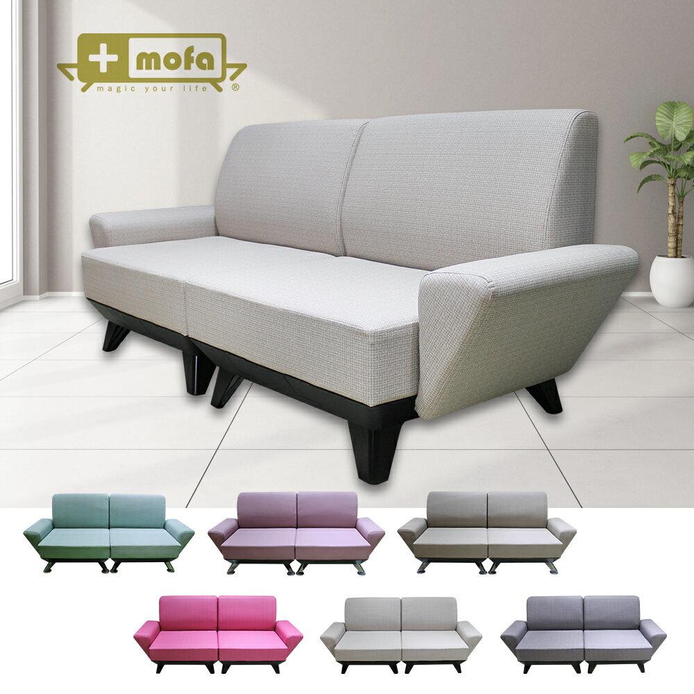+mofa獨立筒沙發低調奢華款-雙人座(扶手)