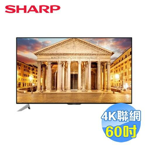 SHARP60吋4K智慧聯網液晶電視LC-60UA6500T