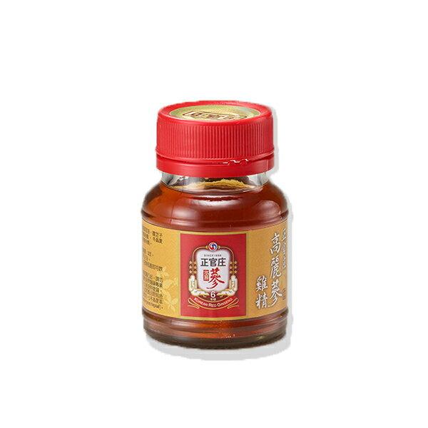 【正官庄】高麗篸雞精62mlx9瓶 無人工添加物 禮盒裝 4 / 10左右出貨 2