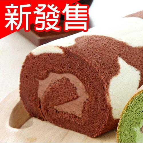 巧克力生乳卷1條【愛買冷凍】