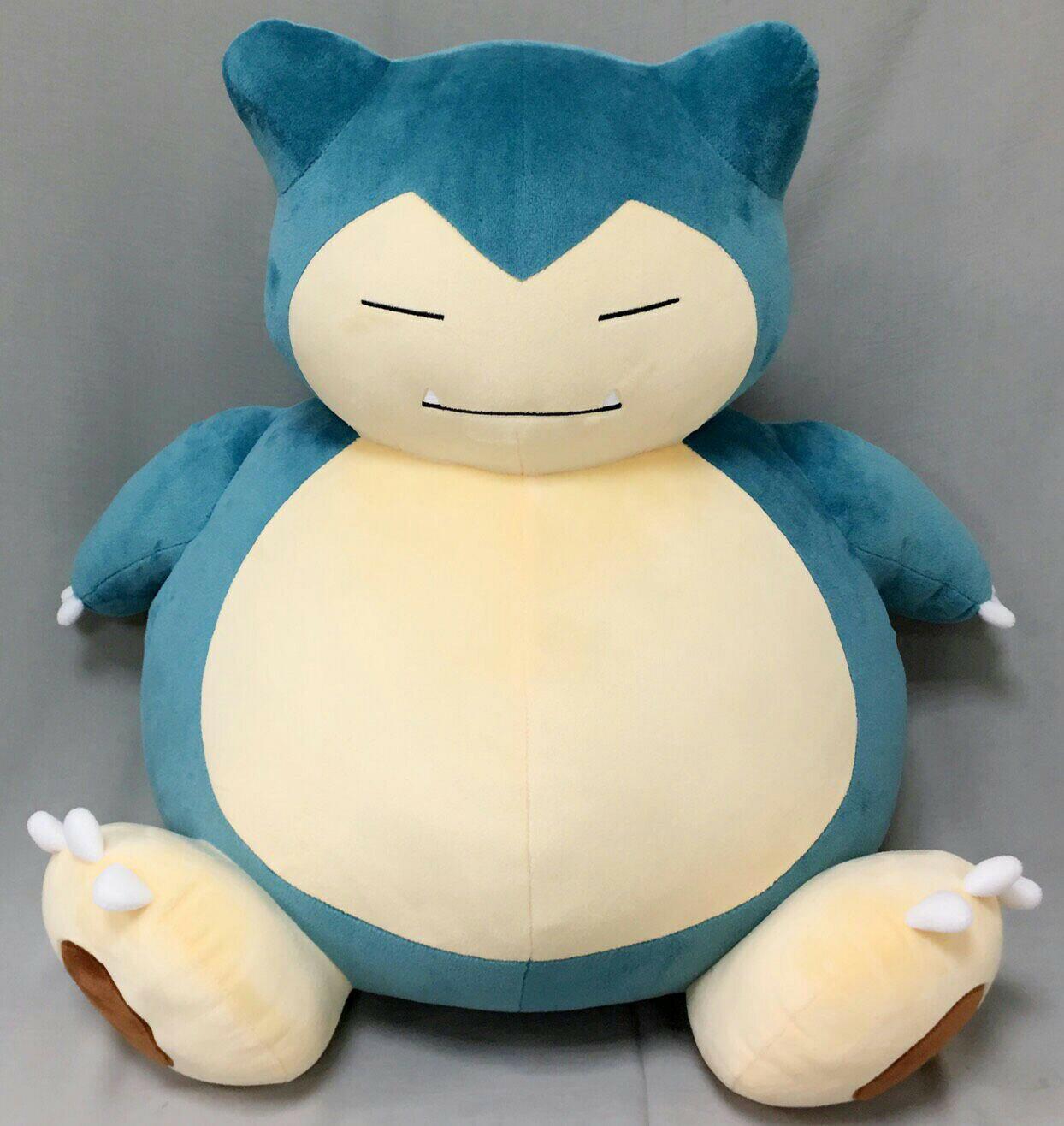 "Pokemon Go 12""卡比獸 公仔 毛絨 玩具 玩偶 靠墊 抱枕 生日禮物(30cm)"