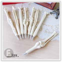 【aife life】骨頭筆/趣味人體 關節 造型原子筆/擬真骨頭/創意文具/廣告筆/簽名筆/贈品禮品/萬聖節
