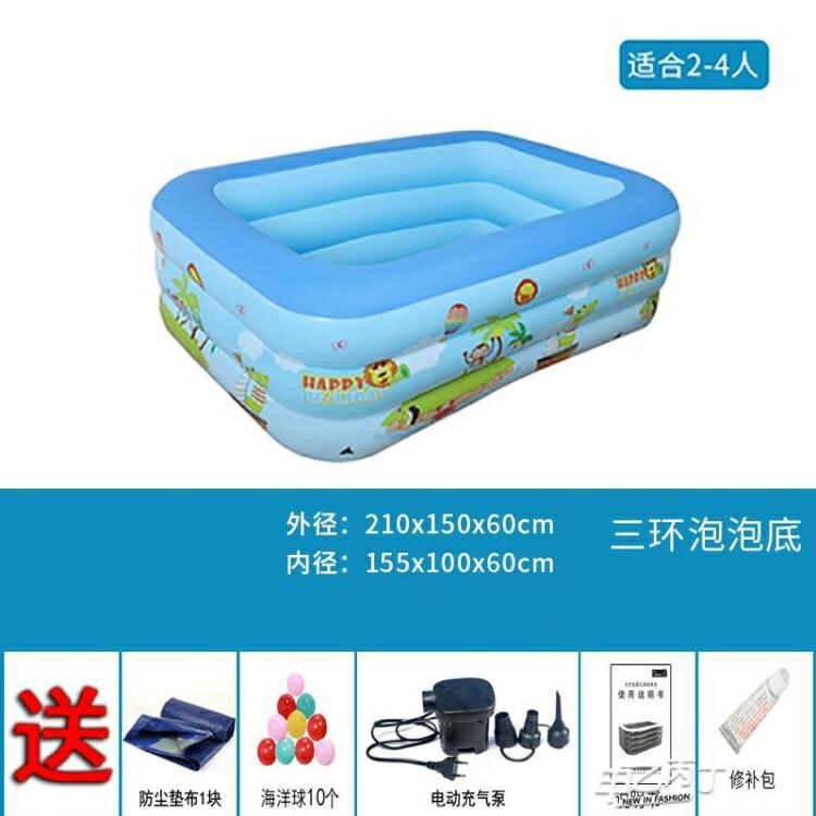 充氣游泳池 家用兒童加厚大人大型室內戲水池家庭小孩子洗澡桶【快速出貨】  七色堇 元旦 交換禮物