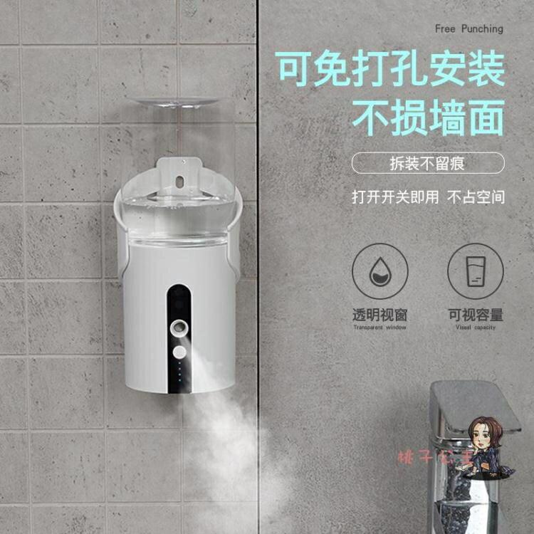 手部消毒機 全自動感應式噴霧式手部消毒器壁掛消毒機凈手器洗手機