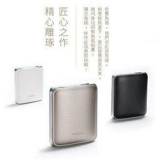 REMAX行動電源移動電源 銘格系列10000mAh 鋁合金屬質感工藝 低調簡約時尚便攜 智能兼容