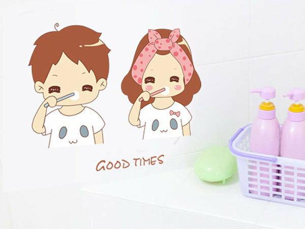 BO雜貨【YV3476】高品質DIY創意牆貼 背景貼 磁磚貼 壁貼 幸福小倆口 情侶刷刷牙