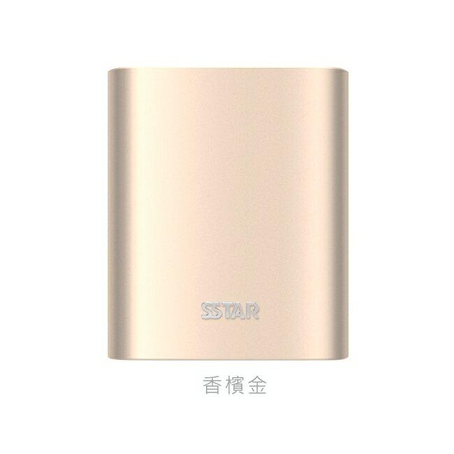 力碁科技數位3C通訊批發館 【SSTAR】10400mAh 金屬質感行動電源(BSMI認證 台灣製造)