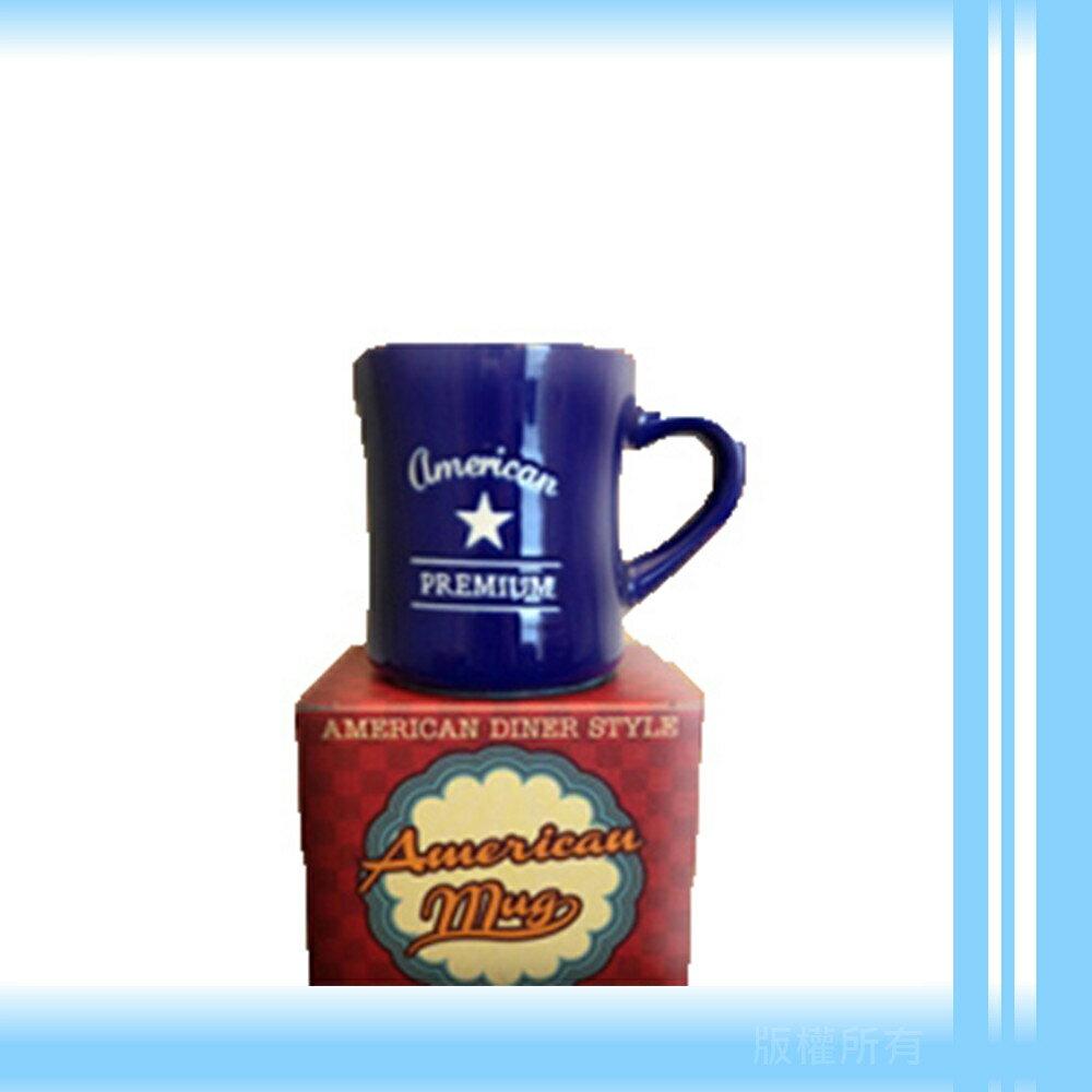 【日本】K-ai 貝印PREMIUM手工製馬克杯(寶藍)