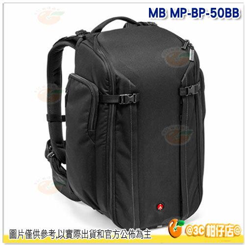 分期0利率 Manfrotto 曼富圖 MB MP-BP-50BB 大師級後背包50 正成公司貨 Backpack 50 登機包 相機包 攝影包