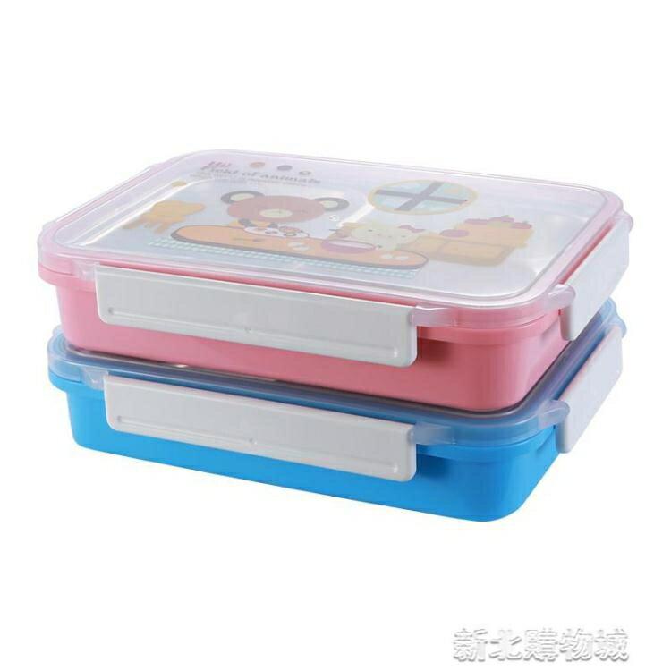 密封飯盒304不銹鋼防漏學生便當盒可愛保溫餐盒上班族帶蓋分隔型   【新年鉅惠】