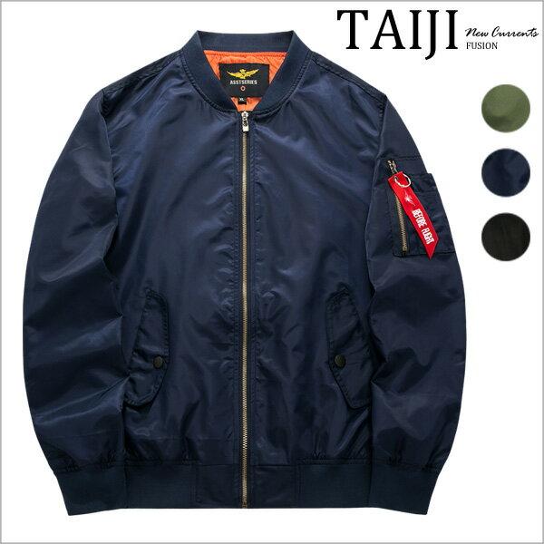 大尺碼飛行外套‧MA-1質感內裡潮流軍裝飛行外套‧三色‧加大尺碼【NTJBYZ8807】-TAIJI