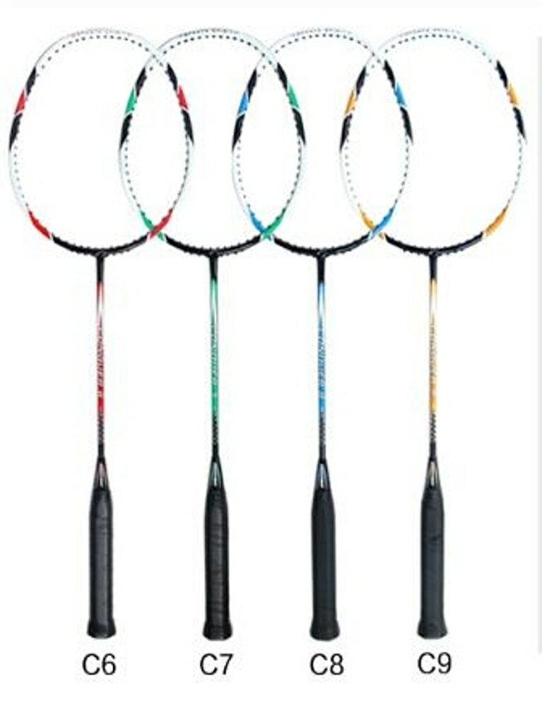 羽毛球拍碳素單拍耐打雙打全送羽球手膠拍 新春鉅惠