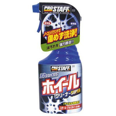 權世界~汽車用品  Prostaff 汽車 鋼圈 鋁圈 煞車粉塵 油汙 超級清潔劑 400