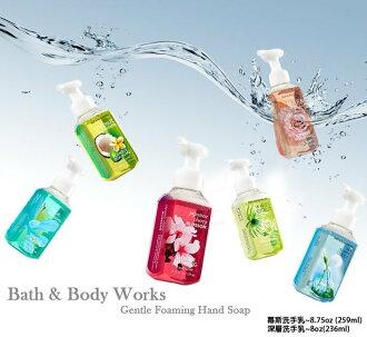 【彤彤小舖】Bath & Body Works 深層防菌洗手凝膠 BBW 美國進口 0