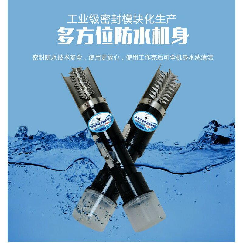 防水電動刮魚鱗機魚鱗刨全自動殺魚工具刮鱗器去魚鱗電動刮魚鱗器  ATF 2