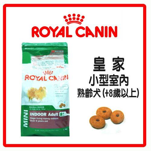 【力奇】Royal Canin 法國皇家 小型室內熟齡犬(+8歲以上)PRIA+8 1.5kg-510元>可超取(A011A08)