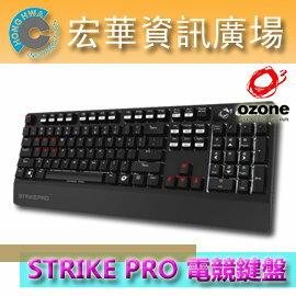 OZONE STRIKE PRO USB機械式/全白背光式/電競鍵盤/茶軸/棕軸/紅軸
