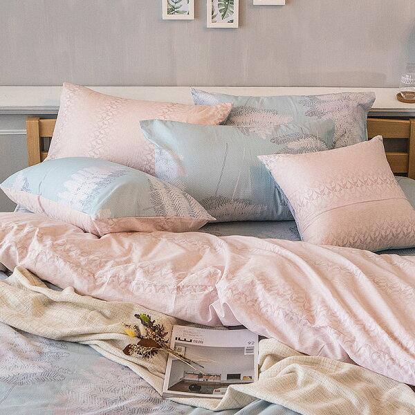 床包被套組單人-100%純棉【奈思】40支純棉,含一件枕套,戀家小舖,台灣製