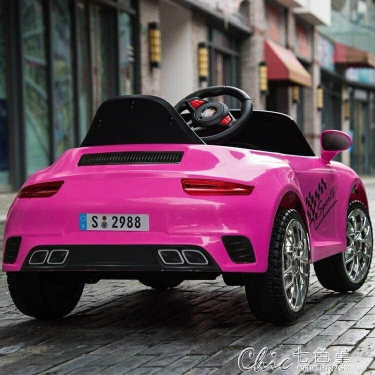 童車兒童電動車四輪汽車遙控玩具車可坐人小孩帶搖擺男女兒童童車