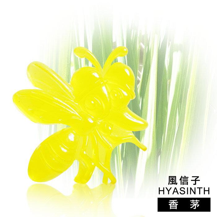 【風信子HYASINTH】專利(小)香茅驅蚊貼/芳香貼系列(香味 香茅)