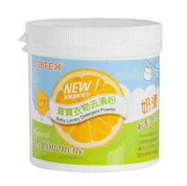 COTEX 可透舒寶寶衣物去漬粉450g【悅兒園婦幼生活館】