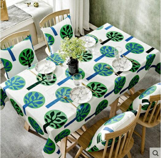 居家布置 北歐布藝桌布棉麻客廳餐廳 桌布桌巾/單售-貓頭鷹